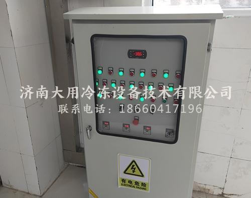 速冻机电控柜